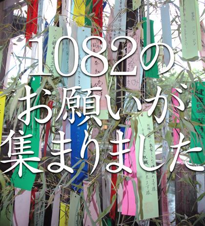 onegai09_02.jpg