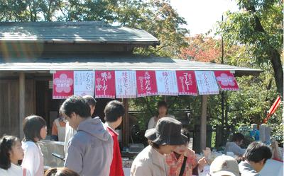 naorai_cafe.jpgのサムネール画像