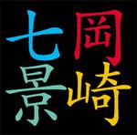 kirie_title.jpg
