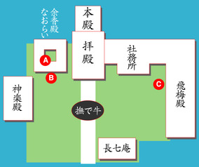 2010SHOGATSU.jpg