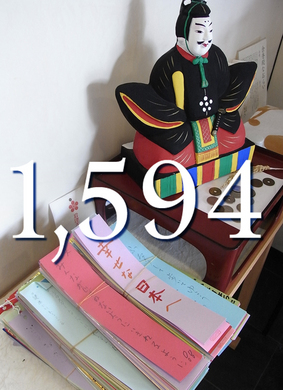 1594_tanabata.jpg