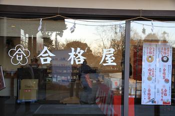 geishun_junbi02.jpg